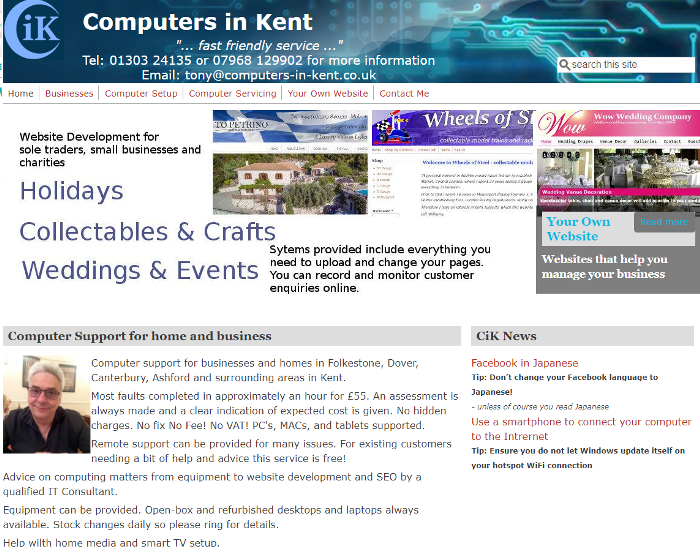 CMS Websites developed by Computers in Kent
